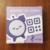 Dagritme austisme QR-Code Doosje met stickers